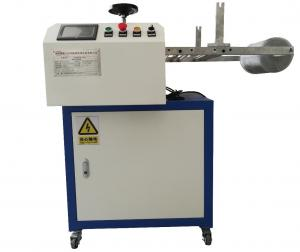 China Cutting Silcione Rubber Weight, Length Automatic Rubber Sheet Cutting Machine on sale