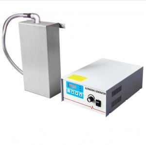 China 40kHz Ultrasonic Transducer Generator with Rigid Pipe 1200W for 120L Tank on sale