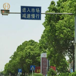 China Anti Corrosion Road Sign Post 3M 6M 8M 9M For Traffic Control System on sale