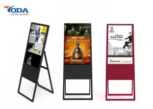 China IR Touch LCD Digital Display Multi-color LCD Display Panel For Show on sale