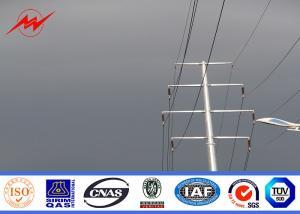 China La inmersión caliente galvanizó a poste de acero para 11kv la línea aérea eléctrica proyecto on sale