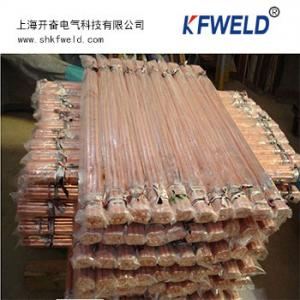 China Copper Earth Rod, diameter 16mm, length 2500mm, copper thickness more then 0.254mm on sale
