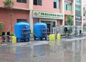 China Industrial Ultrapure Water System With DOW Membrane UV Sterilizer on sale