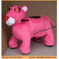 China Animal Rides - A Fully Electric Motorized Amusement Ride with Rechargeable Battery on sale
