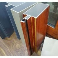 Factory supply wood finish profile aluminum for curtain wall aluminium profile for machine building