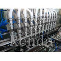 Pneumatic Bottled Edible Oil Filling Sealing Machine 0.55 - 0.8MPa 1 Year Warranty