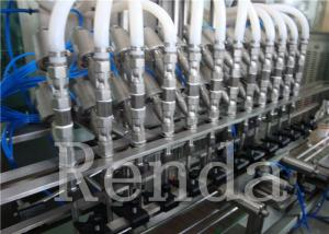 China Pneumatic Bottled Edible Oil Filling Sealing Machine 0.55 - 0.8MPa 1 Year Warranty on sale
