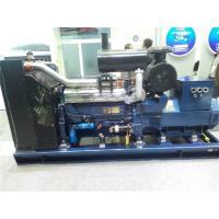 Brushless Diesel Generator Sets , 40 KW Silent Diesel Generator For Tankers