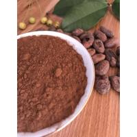 Food Grade Low Fat Cocoa Powder With Diuretic , Stimulant And Relaxing Effects