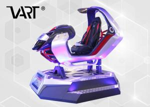 China Electric 3dof System Gaming Chair Virtual Reality Equipment / Kids Driving Cars Support Multiplayer Play Game on sale