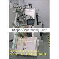 Simulation Floppy FloppyUSB for Integrated circuit tester EG PROBER EG2001 From Ruanqu.NET