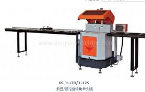 China 0 ° to 135 ° Angle of Arbitrary Rotary Multi angle Single Head Saw and Original Fixed High Longitudinal Cutting on sale