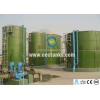 Porcelain Enamel Paint Anaerobic Digester Tank For Renewable Energy Process