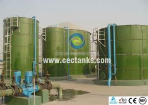 China Porcelain Enamel Paint Anaerobic Digester Tank For Renewable Energy Process on sale