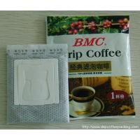Drip Coffee Bag Packing Machine with Nitrogen Injection Function
