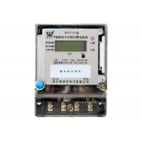High Accuracy Single Phase Smart Card Prepayment Digital Electronic Energy Meter
