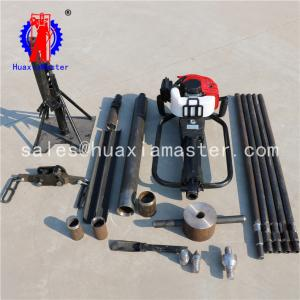 China Best seller  soil sampling drilling rig/borehole sampling rig lightweight easy move on sale