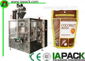 China 自動茶粉の包装機械はジッパーの袋を 5.5 KW 立てます on sale