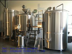 China Stainless Steel Fermenter Beer Brewing Equipment Tanks System Full Jacket/50L-1000L on sale