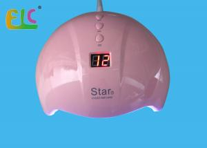 China 24W Nail Polish Dryer Sunlight Source Gel Manicure UV Lamp Star 7 Gel Nail Curing Tools on sale