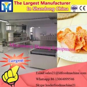 China Meat dehydrator / Meat dryer machine     meat dehydrator    meat drying machine     meat dryer on sale
