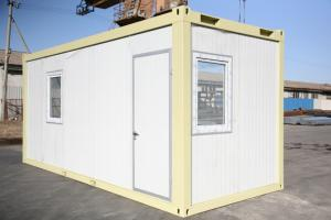 China Site Accommodation, Standard Prefab Container House on sale