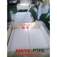 China PTFE rod, PTFE bar, PTFE rod manufacturer on sale