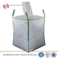 pp big bag 1000kg 1500kg 2000kg for peanut seeds bulk bag sugar corn seeds feed