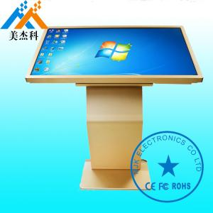 China Shopping Mall Full HD Digital Signage Kiosk 50 Inch Display One Year Warranty on sale