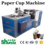 Máquina descartável feita sob encomenda da produção do copo de papel, copo 5oz/7oz/10oz de papel que faz a planta