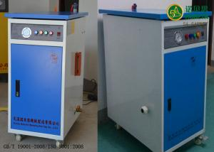 China 60kw Mini Industrial Electric Steam Generator With Full Copper Ball Float Controller on sale