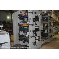 7 Colors Flexographic Label Printing Machine , Flexographic Printing Press ±0.1mm Precision