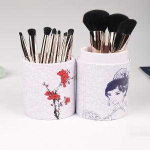 China High End Mermaid Professional Makeup Brushes PU New Material Handle Long Lifetime on sale