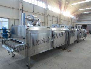 China cryogenic liquid nitrogen quick freezer(approval CE) on sale