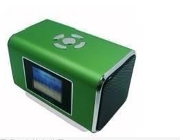 China baoend Multimedia Portable speakerTLL-015,Compute speaker,Mini Portable card-reader Speaker on sale