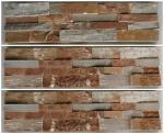 P014自然な石塀のクラッディング