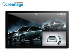 China Android 4.4 quad core wifi HD Digital Photo Frame / 15 inch digital photo frame on sale