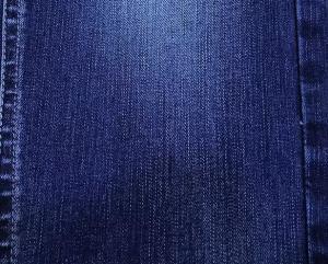 China Professional slub Denim fabric on sale