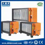 Commercial ESP kitchen smoke air purifier ionizer electrostatic precipitator reviews