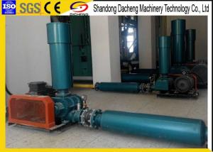 China Air Delivery High Pressure Air Blower / Roots Rotary Lobe Blower 98Kpa on sale