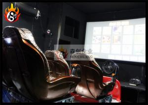 China Virtual Simulation System 4D Movie Theatre , High Definition 4D Theater on sale