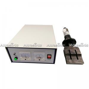 China 20kHz 2000w  Ultrasonic welding System spot welding machine on sale