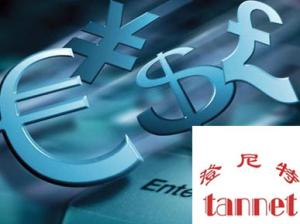 China Offshore Company B/A on sale