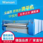 2roller 3 roller 4 roller steam roller ironer best factory price for hotel washer plant