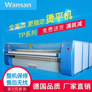 China 2roller 3 roller 4 roller steam roller ironer best factory price for hotel washer plant on sale