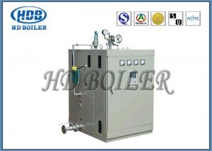 Quality Vertical Electric Hot Water Boiler / Electric Steam Boiler For Power Energy for sale