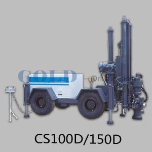 China The CS100D/150D Ring-Shaped DTH drill rig on sale