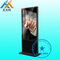 10 Points Touch Kiosk Digital Signage Display For Public Place , Windows Operation System