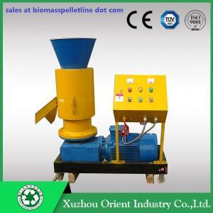 China Straw Hay Pellet Machine/Wood Pellet Making Machine Price/Pellet Machine on sale