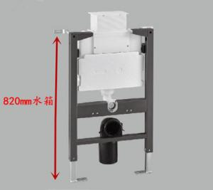 China 820mm Frame Height Wall Hung Concealed Cistern For Toto Wall Hung Toilet Installation on sale